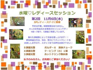 20131030153111.jpg