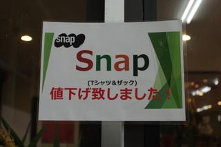 snap値下げ.JPG
