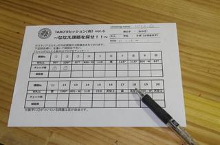 2014316123454.JPG