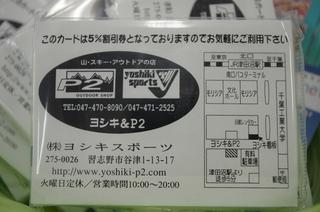 2014531155832.JPG
