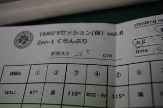 2014641546.JPG