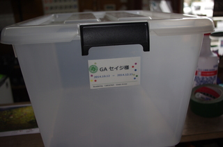 2014101215155.JPG