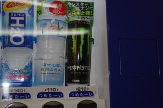 20141030163253.JPG