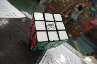 20141130154816.JPG