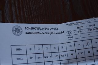 2014121813278.JPG