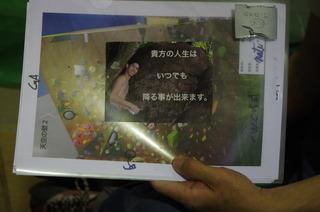 201412417196.JPG