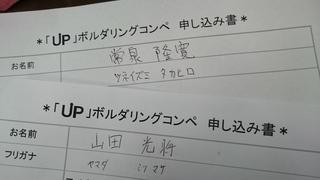 201516144914.JPG
