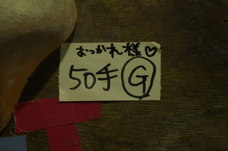 201522619376.JPG