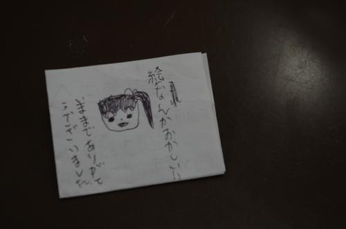 2015618214550.JPG