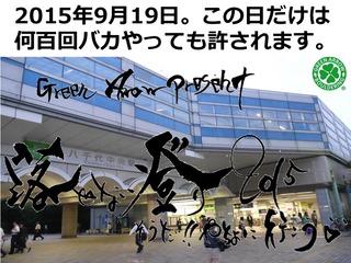 201588104656.jpg