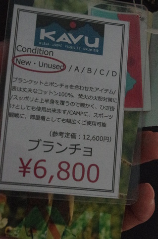 20151010155724.JPG