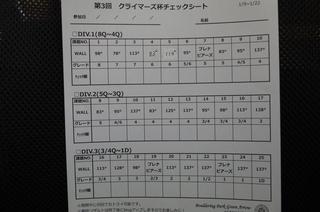 2016110105124.JPG