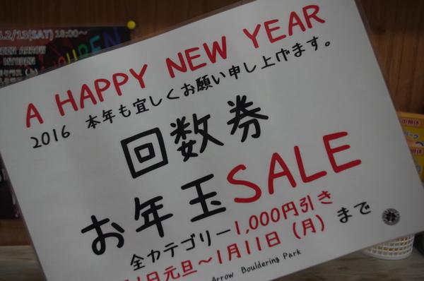 2016110151433.JPG