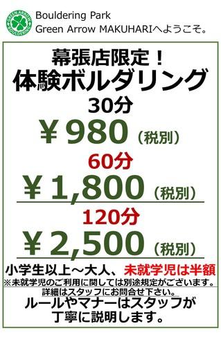 2016117115446.jpg