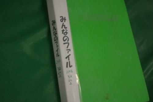 2016119172721.JPG