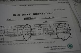 2016120133529.JPG