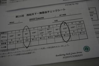 201612013380.JPG