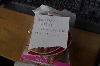 20161211441.JPG