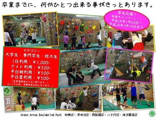 2016122193646.JPG