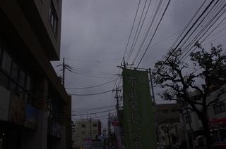 2016130135432.JPG