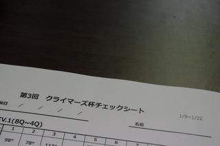 201619113630.JPG