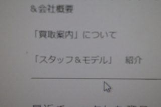 201621614401.JPG