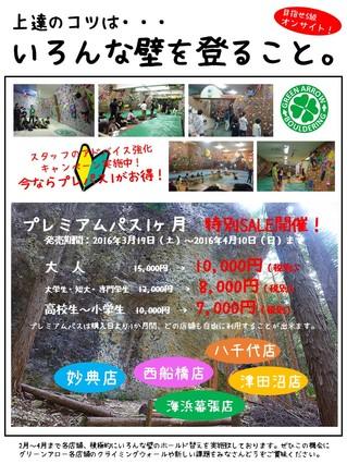 2016330152940.JPG