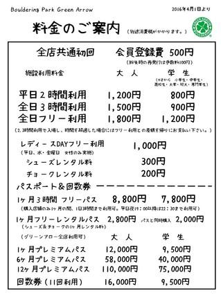 2016331154130.JPG