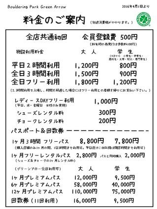 201633120144.JPG