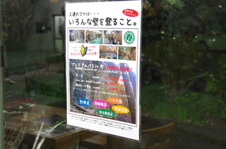 201633120859.JPG