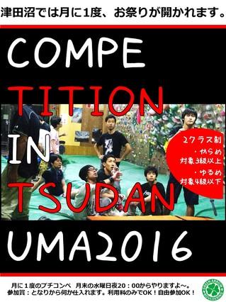 2016511161933.JPG