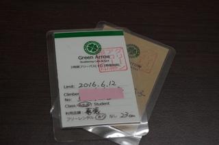 2016513151739.JPG