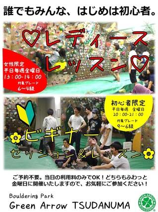 201651612746.JPG