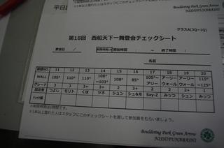 201657165636.JPG