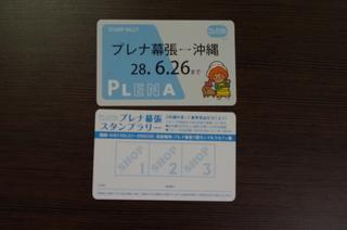 2016610125620.JPG