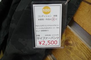 2016613145036.JPG