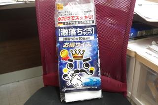 201683017538.JPG