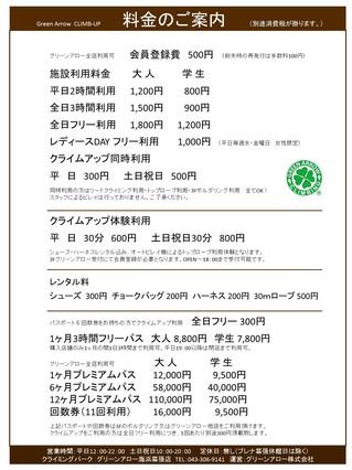 2016915172041.JPG