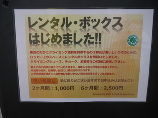 20169161532.JPG