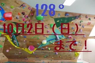 20169301515.jpg