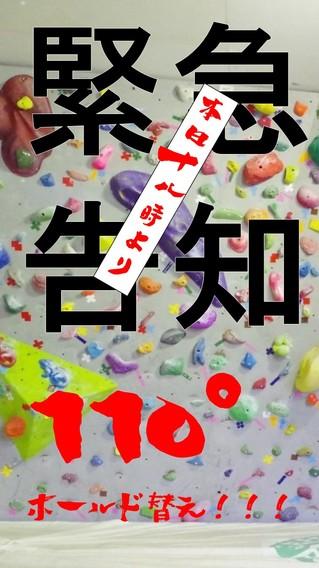 2016102920274.jpg