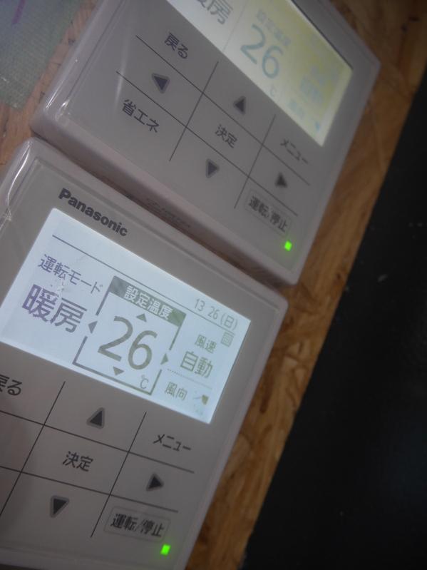 2016103013313.JPG