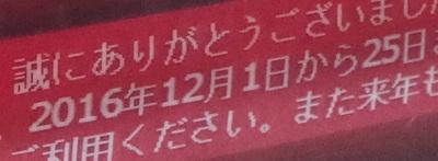 2016122314180.jpg