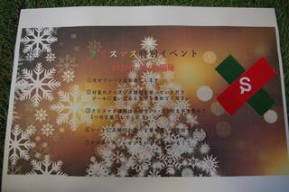 2016122413316.JPG