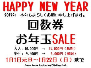 2016123118153.jpg