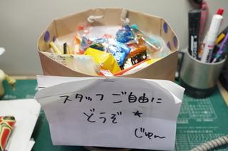 2017331193741.JPG