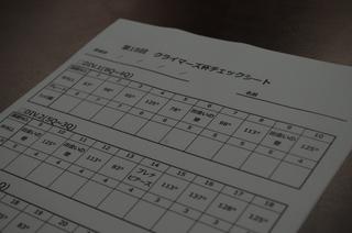201751821284.JPG