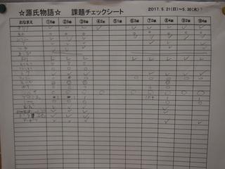 2017531161155.JPG