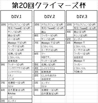 2017729193220.jpg