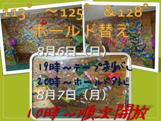 2017729195224.jpg